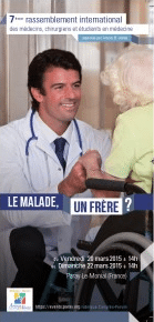 malade_frere.png